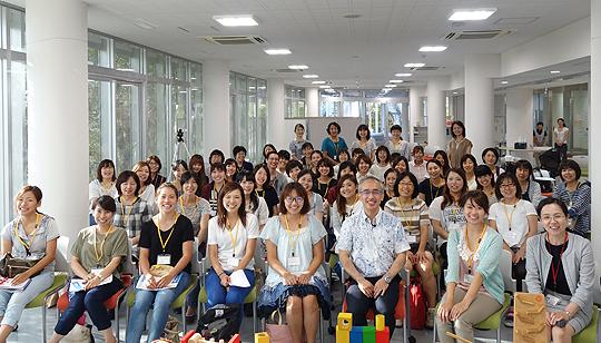 岡崎女子大発達センターセミナー