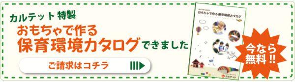 qt_catalog14_bn