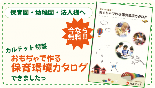 qt_catalog14