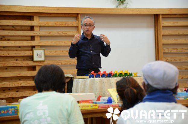 保育士研修 沖縄こども園 子どもにとっておもちゃとは