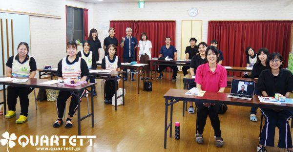 QT保育園内研修01 - コピー